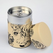 Rinpa Tiger Tea Caddy