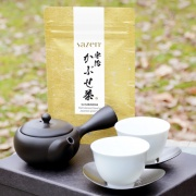 Japanese Tea Kit Kokuyo