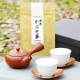 Japanese Tea Kit Shudei